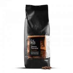 Café en grains Tierra Tarrazu - LITHA ESPRESSO